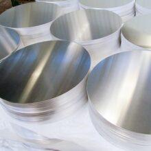 aluminium circle plate