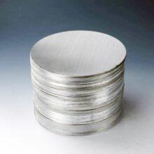 aluminum circle 1060