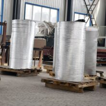 hot rolling aluminum circle